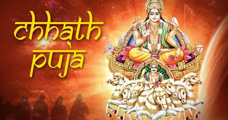 Chhath puja 2017: Date, Significance and Things to do